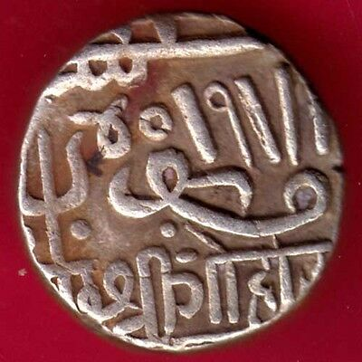 Kutch State - Shree Gohadji - One Kori - Rare Silver Coin#fl13