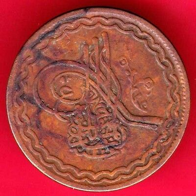 Hyderabad State - Two  Pice - Rare Coin#fl20