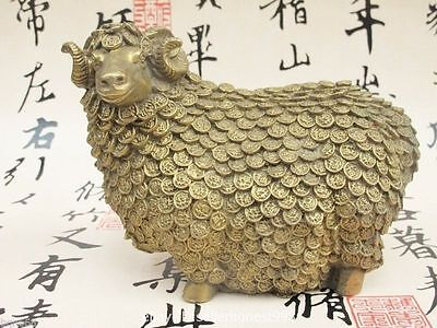 China Folk Fengshui Brass Zodiac Wealth Money Blessing Sheep Auspicious Statue