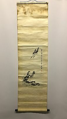 A Chinese Vintage Scroll Ink Painting Of Shrimp