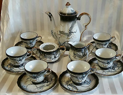 """JAPANESE DRAGONWARE TEA SETS W/RAISED DRAGON"" Reserved for  ceopcf-8"