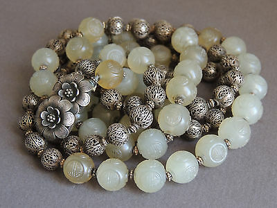 Old Chinese Carved Shou Bead Necklace Jade Sterling Beads