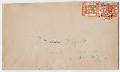 EEF India Field Post No. 17 on cover to the USA - 1.11.1919 Syria Palestine