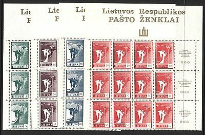 4 Blocks of 12 LITHUANIA LIETUVA SC# 375-378 Sheets Angel and Map 1990 MINT NH
