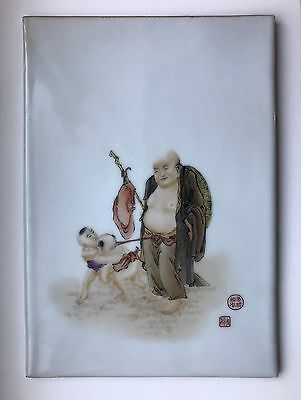 A Signed Chinese Porcelain Plaque Of A Man And Children