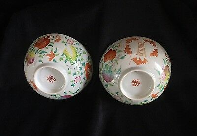 Pair Of Chinese Qing Dynasty Famille Rose Bowl With Fruits And Bats