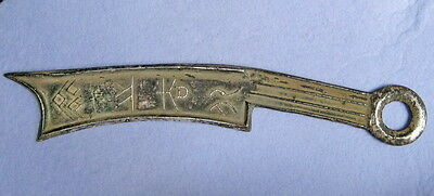 Silver Knife Coin Qi State knife money 770-476 BC Qi Zhi Fa Hua, 4 characters