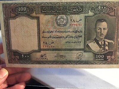 WB. Aghanistan ND Old 100 Afghanis Circulated US Seller