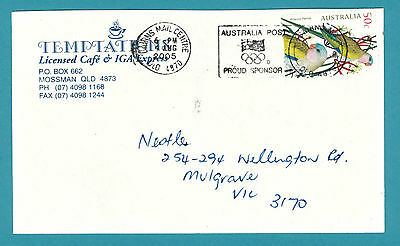 2005 Cairns M.C. Cover