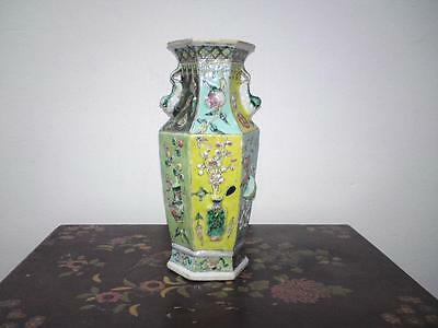Antique 19th century Chinese Famille Rose porcelain relief precious objects vase