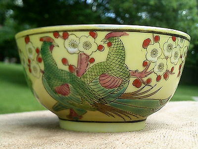 Rare - Red Marked Qianlong 1736 - 1795 - A Fine Yellow-Ground Bowl