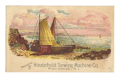 Household Sewing Machine Trade Card - Sailboat