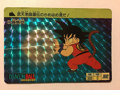 Dragon Ball Carddass Hondan Prism 1 (1988)