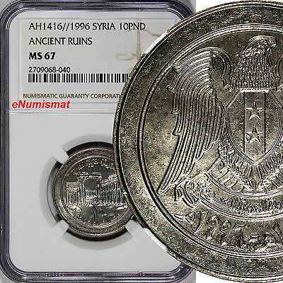 Syria AH1416//1996 10 Pounds NGC MS67 ANCIENT RUINS TOP GRADED BY NGC KM# 124