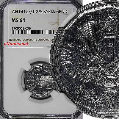 Syria AH1416//1996 2 Pounds NGC MS64 1 YEAR TYPE TOP GRADED BY NGC KM# 125