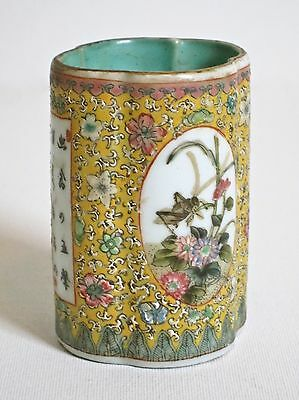 Rare Small Antique Chinese Famille Rose Jaune Porcelain Brush Pot c.1850 Qing D.