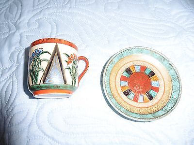 Japanese small cup and dish