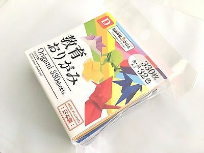 JAPANESE 330 Sheets 7.5 cm Square ORIGAMI CRAFT PAPER  - 32 Colours Single-sided