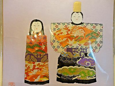 Oriental Textile Fabric Art Emperor and Concubine Signed Vibrant Colors
