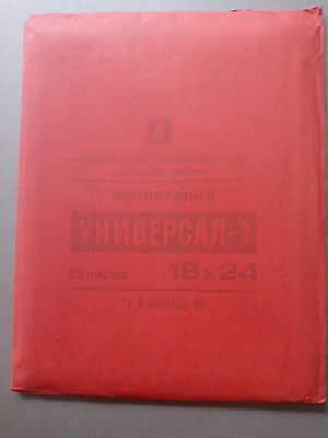 """Photo Paper B&W Matte Universal-1 25 sheets 18x24cm (7""""x9"""") Made in USSR"""