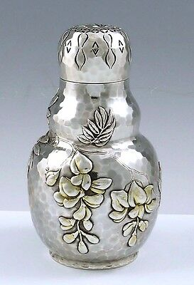 Tiffany Hammered Sterling Sugar Shaker  BUTTERFLY c1890
