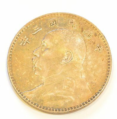 CHINA. Dollar, Year 3 (1914) Yuan Shih Kai Silver Coin