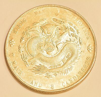 CHINA Kiangnan 7 Mace 2 Candareens (Dollar) 1904 Silver Coin