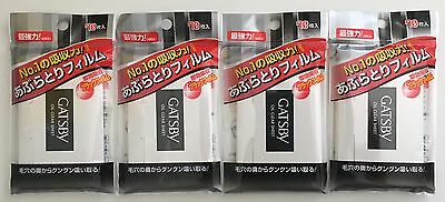 Mandom Gatsby facial oil blotting takes paper N (film type) 70 p pieces  x 4