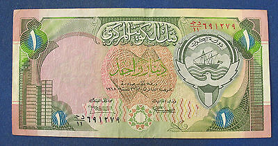 Kuwait 1 Dinar 1968 (1992). Green fortress. VF