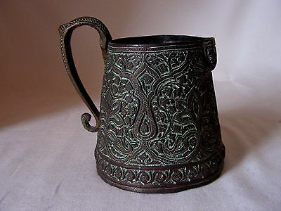 ANTIQUE ASIAN MIDDLE EASTERN 19th CENTURY COPPER JUG