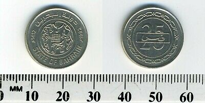 Bahrain 1992 (1412) - 25 Fils Copper-Nickel Coin - Ancient painting