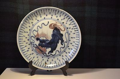 Antique Chinese Collectors 17th Century Charger with Mystical Beast Rare .
