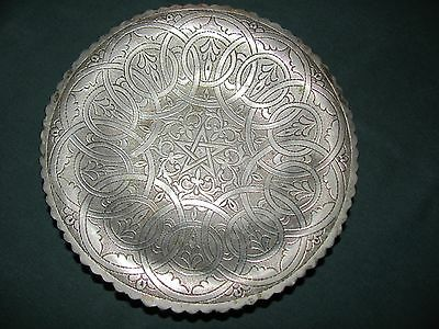 Antique Ornate Persian Tray w Intricate Design & Center Star