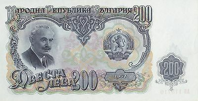 1951 Bulgarian Bank Note 200 Abecta Jieba VERY NICE CRISP BILL UNCIRCULATED