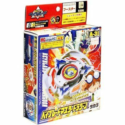 Beyblade master Dragoon A-31 booster right rotating magnetic system aware new .
