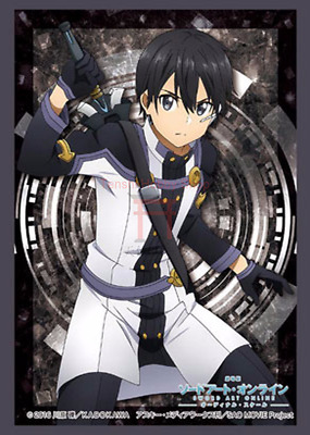Sleeve Collection Sword Art Online The Movie - Ordinal Scale Kirito Card Sleeves
