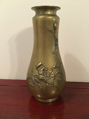 Antique Solid Brass Embossed Roses Vase Stunning