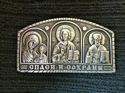 Russian Christian Church Silver Color Icon Prayer God Mother & Child