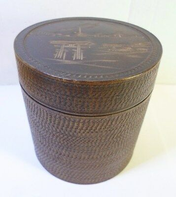 "Antique Japanese WOOD ROUND BOX / TOBACCO JAR Mt Fuji Carved Design 4"" Tall"
