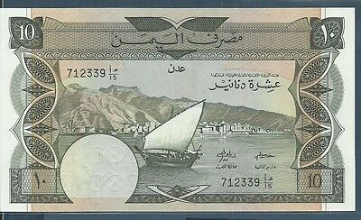 Yemen South 10 Dinars, 1984, P 9b, Sign4, UNC