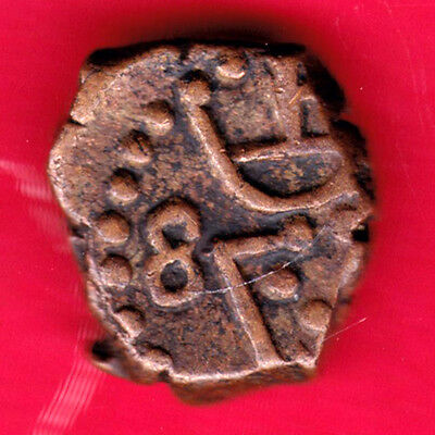 French India - Catch - Rare Coin#fo82