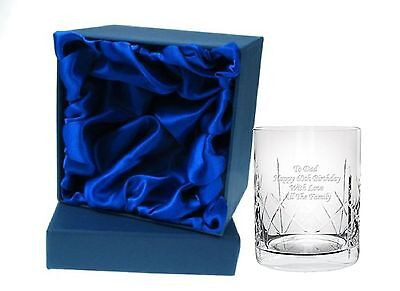 Engraved CR2 Engraved Crystal Whisky Mixer Glass in Silk Linned Gift Box