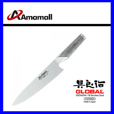 NEW Global Cook's Knife 20cm G-2 Cromova 18 Stainless Steel (RRP $179)