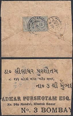1912 Cover Muscat Oman to Bombay India, arrival mark [bl0187]