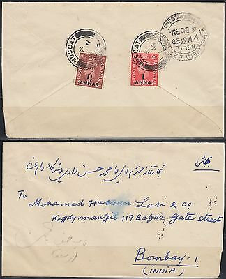 1950 BPAEA used in Muscat Oman, Cover to India [bl0188]