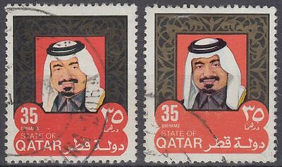 1977 Qatar Mi.717 used, black frame variety, different printings? [sr3047]