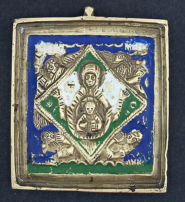 Antique Russian Bronze Icon With Enamel 19-20 C