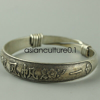 Old Hand-carved Tibet Tibetan silver bracelet Peace LMQQ74