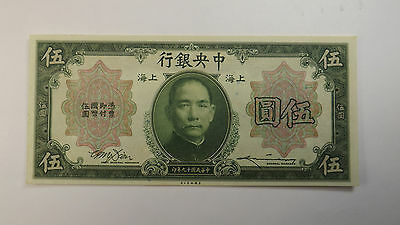 1930 5 Dollars The Central Bank of China Shanghai Uncirculated Lot#216
