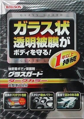 New Willson Body Glass Guard Corting Care for Dark Large Cars 140ml F/S Japan